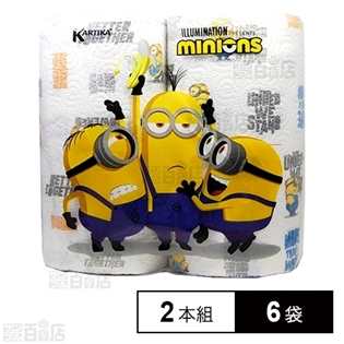 【2本組×6袋】ミニオンズ キッチンペーパー