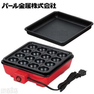 パール金属/たこパー日和2 電気式 たこ焼き器 16穴 (プレート付)/D-6546