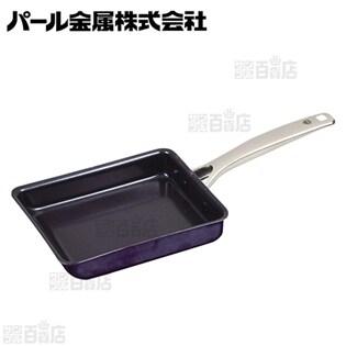 [玉子焼14×18cm] パール金属/ブルーダイヤモンドセラミック IH対応 玉子焼/HB-4738