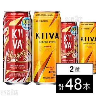 キーバ (ヨーグリティエナジー/PUNCH)500ml