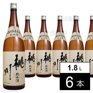 木枡付 桃川 純米酒 1.8L