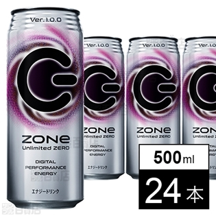 ZONe Unlimited ZERO Ver.1.0.0