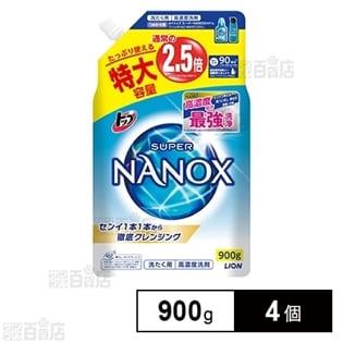 トップ スーパーNANOX(ナノックス) つめかえ用特大 900g