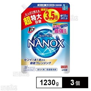 トップ スーパーNANOX(ナノックス) つめかえ用超特大 1230g