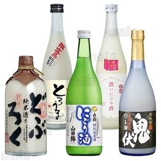 【5本】お勧め!にごり酒飲み比べ