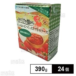 ナガノトマト イタリアの畑からていねいにつくったトマトのソース基本の味わい
