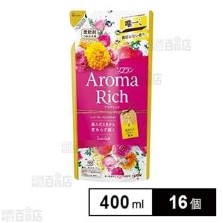 [16個]ソフラン アロマリッチ(柔軟剤) スカーレット つめかえ 400mL
