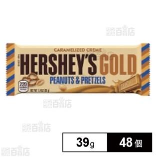 [48個]ハーシー ゴールド ピーナッツ&プレッツェルバー 39g