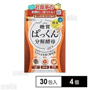 ぱっくん分解酵母  粉末タイプ  2g×30包入り
