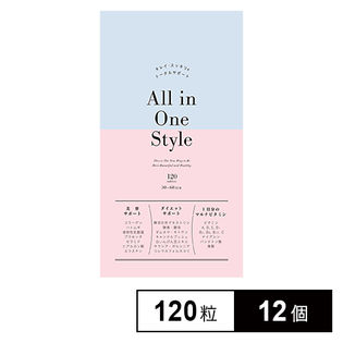 [12個]オールインワンスタイル