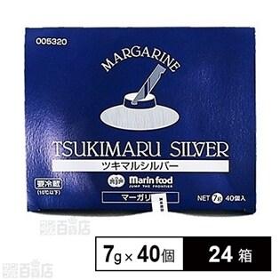 【24箱】ツキマルシルバー (7g×40個入)