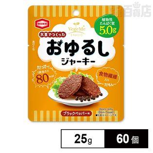 [計60個]亀田製菓 大豆でつくったおゆるしジャーキー25g