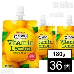 C1000 ビタミンレモンゼリー