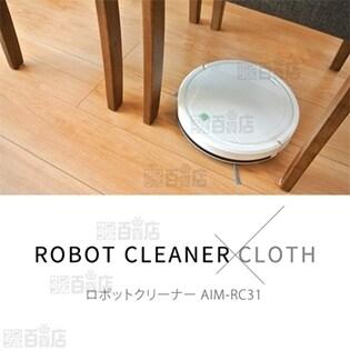 ツカモトエイム/エコモ ロボットクリーナー クロス (専用モップ付き) ホワイト/AIM-RC31