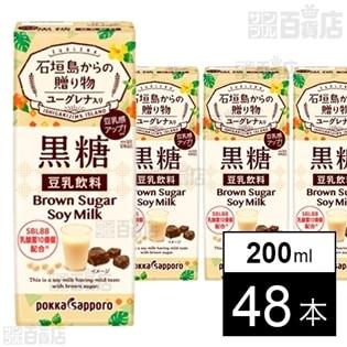 [48本]黒糖豆乳飲料 ユーグレナ入りA 200ml紙