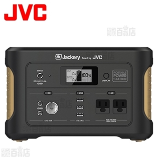 JVCケンウッド/ポータブル電源 (スタンダードタイプ 518Wh)/BN-RB5-C