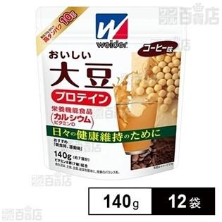 おいしい大豆プロテインコーヒー味140g