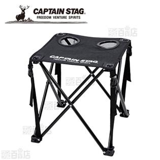 キャプテンスタッグ/グラシア コンパクトテーブル 〈M〉 ブラック/UC-0557