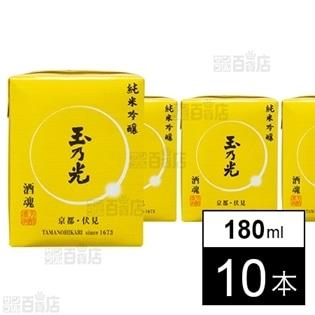 玉乃光 純米吟醸 酒魂パック180ml