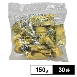 [計30袋]ピーマンの天ぷら 150g
