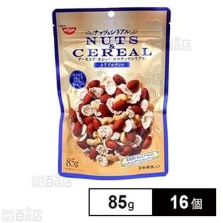 NUTS&CEREALトリプルナッツ