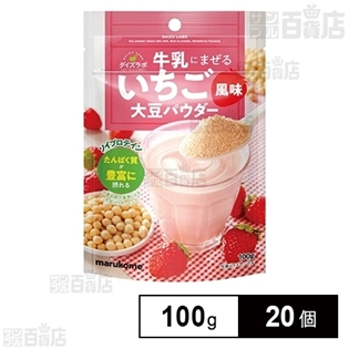 ダイズラボ 牛乳にまぜる大豆パウダー いちご風味