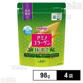 アミノコラーゲン 抹茶 98g