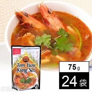 One Dish Asia トムヤムクンセット 75g