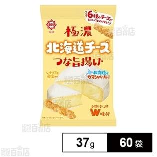 極濃北海道チーズつな旨揚げ 37g
