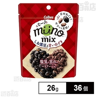 miinoMIX しお黒豆と甘いあずき 26g