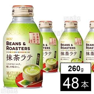 UCC BEANS & ROASTERS 抹茶ラテ R缶 260g