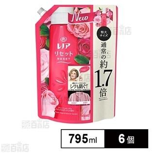 レノア リセット 柔軟剤 フレッシュローズ&ナチュラルガーデンの香り つめかえ 特大 795mL