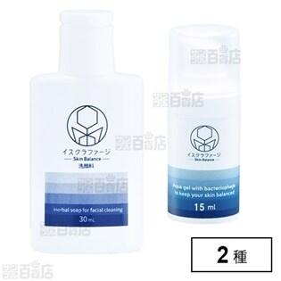 【ニキビケア】イスクラファージ  Skin Balanceお試しセット 洗顔料 30ml/美容液 15ml