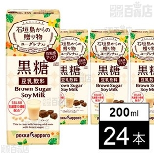 【初回限定】黒糖豆乳飲料 ユーグレナ入りA 200ml紙