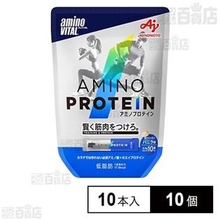 [10個]AVアミノプロテイン バニラ 10本入