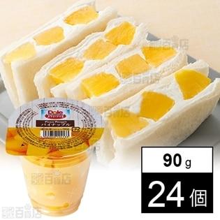 冷凍カップ入パイン