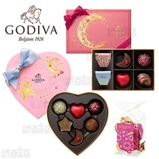GODIVA [3種計3個]バレンタインセットA