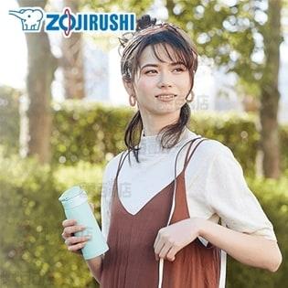 [ペールホワイト/360ml] 象印(ZOJIRUSHI)/ステンレスマグ (ワンタッチオープン)/SM-SF36-WM