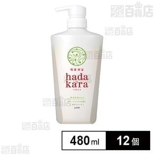 hadakara(ハダカラ)ボディソープ サラサラタイプ グリーンシトラスの香り