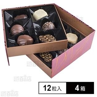 カシェ 2段ボックス ピンク 12粒入