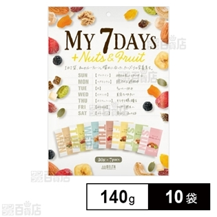 MY7DAYS ナッツ&フルーツ 140g