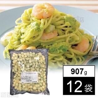 [12袋]冷凍アボカド ダイスカット 907g