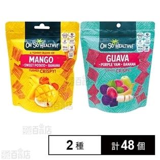 フルーツクリスプ マンゴー・さつまいも・バナナ/グァバ・紫ヤム芋・バナナ 各40g
