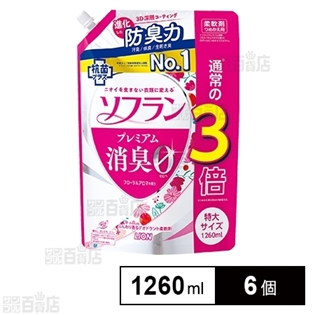 ソフラン プレミアム消臭(柔軟剤) フローラルアロマ つめかえ 特大 1260mL