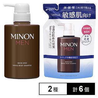 ミノンメン薬用全身シャンプー本体400ml+詰替320ml
