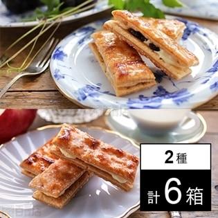 [計6箱]フルフィーユ レーズン&カマンベール /りんご&クリームチーズ 各5個入