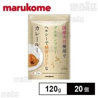 ダイズラボ 大豆粉のカレールー 120g