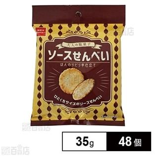 おやつカンパニー 大人の駄菓子ソースせんべい 35g