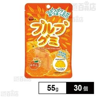 ブルボン プルプグミみかん味 55g