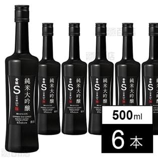 黄桜 S純米大吟醸 500ml